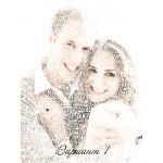 Поздравления с днем свадьбы своими словами в портрете из слов