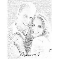 Свадебный портрет из слов